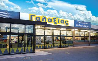 Στον σχεδιασμό της εταιρείας περιλαμβάνεται και η δημιουργία εμπορικού κέντρου στη Σαλαμίνα.