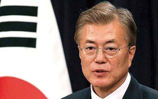 Ο Noτιοκορεάτης πρόεδρος Μουν Τζάε Ιν επιθυμεί να αποκαταστήσει τις σχέσεις με τον γείτονά του.