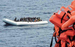 Σύμφωνα με μαρτυρίες επιζώντων, μεταξύ των πνιγμένων στα ανοιχτά της Λιβύης την περασμένη Δευτέρα ήταν τουλάχιστον 20 γυναίκες και δύο παιδιά.
