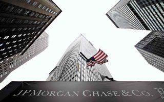 Οι αγορές υποτιμούν τη δυναμική ανάπτυξης και απόδοσης των ελληνικών τραπεζών, εκτιμά η αμερικανική τράπεζα.