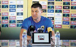 «Θα παρουσιάσουμε τελείως διαφορετικό πρόσωπο», δήλωσε ο τεχνικός της ΑΕΚ, Βλάνταν Μιλόγεβιτς. (Φωτ. INTIME NEWS)