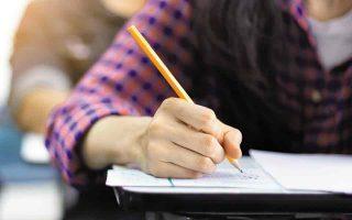 Oι εξετάσεις θα πραγματοποιηθούν στις 7 Νοεμβρίου, σε οκτώ πόλεις. (Φωτ. SHUTTERSTOCK)
