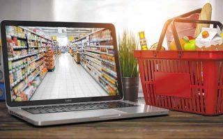Βασικό κριτήριο για την επιλογή ηλεκτρονικού σούπερ μάρκετ είναι η ποιότητα, όταν οι αγορές αφορούν τρόφιμα.