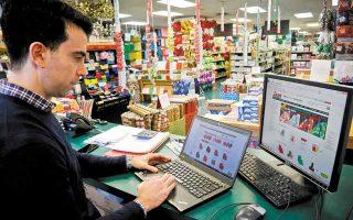 Σταδιακά η επίπτωση των περιοριστικών μέτρων αμβλύνεται είτε λόγω της ανάπτυξης ψηφιακών εργαλείων πώλησης είτε λόγω της προσαρμογής των αλυσίδων εφοδιασμού.
