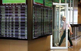 Ο τραπεζικός δείκτης υπεραπέδωσε χθες, σημειώνοντας άνοδο 1,49% στις 538,26 μονάδες.