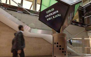 Στο Λονδίνο ο FTSE 100 ολοκλήρωσε τη χθεσινή συνεδρίαση με κέρδη 0,88%.