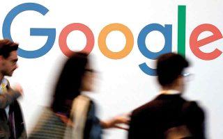 Η Google συγκέντρωνε φέτος τον Ιούλιο το μεγαλύτερο μερίδιο των προστίμων, στα 60 εκατ. ευρώ. Στη δεύτερη θέση είναι η μονάδα της στην Ιρλανδία, η Google Ireland, με 40 εκατ. ευρώ.
