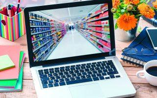 Η μέση αξία του «καλαθιού» που γεμίζει μέσω Διαδικτύου είναι 78,7 ευρώ και περιλαμβάνει 37,5 προϊόντα.   Φωτ. SHUTTTERSTOCK