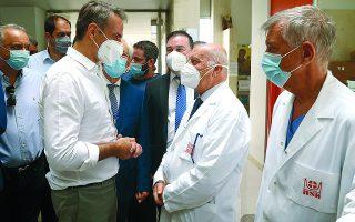 Ο Κυριάκος Μητσοτάκης στο πλαίσιο της περιοδείας του στην Κρήτη επισκέφθηκε χθες το Πανεπιστημιακό Γενικό Νοσοκομείο Ηρακλείου. Φωτ. ΔΗΜΗΤΡΗΣ ΠΑΠΑΜΗΤΣΟΣ