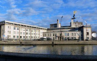 Το Διεθνές Δικαστήριο (φωτ. ICTY)