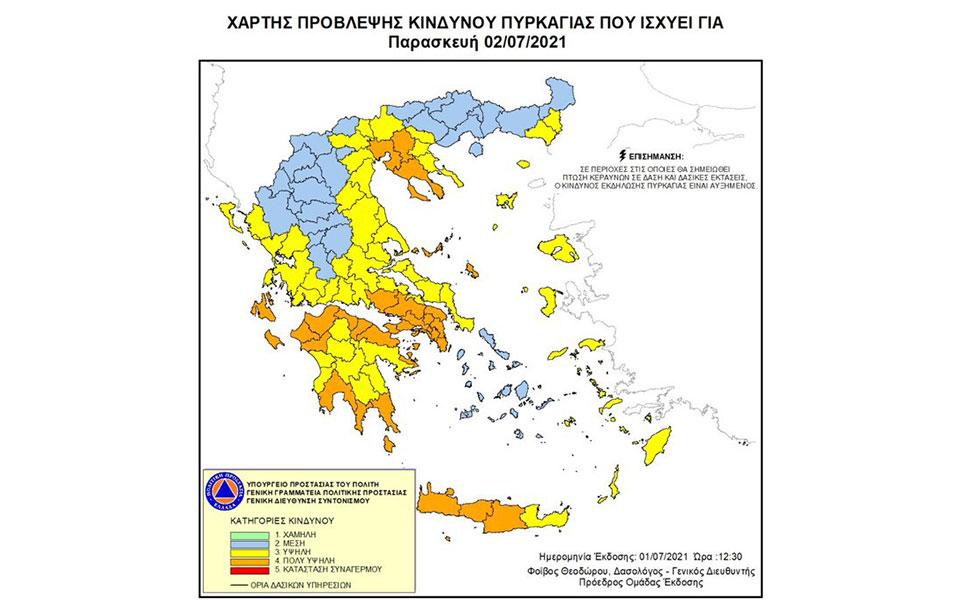 Χάρτης πρόβλεψης κινδύνου πυρκαγιάς για Παρασκευή 2 Ιουλίου 2021