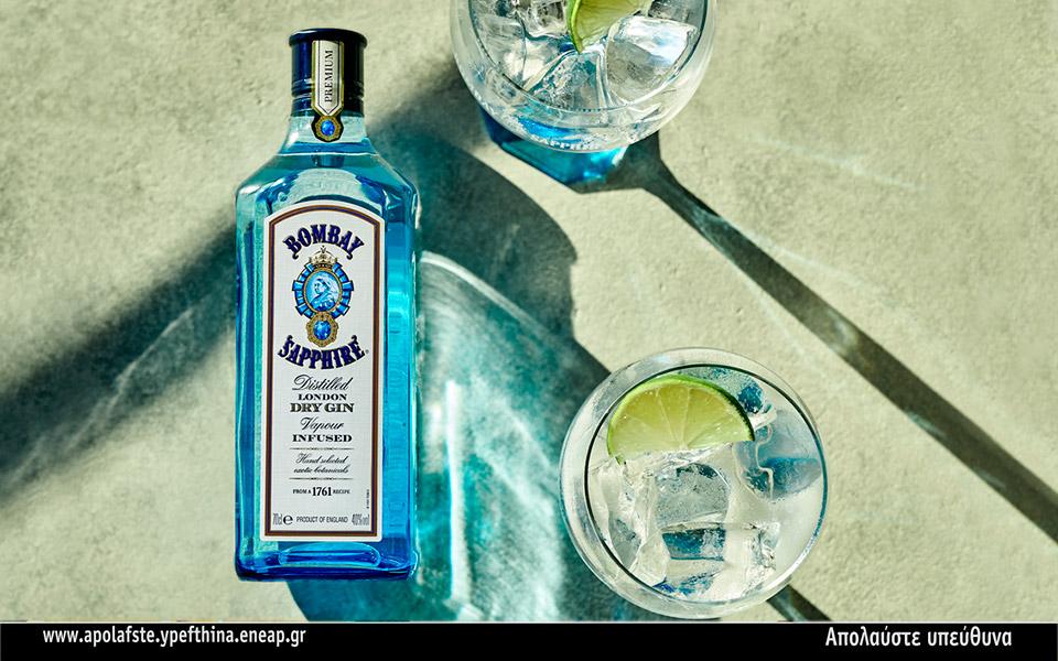 bombay-sapphire-gin-posa-taxidia-chorane-se-ena-potiri1