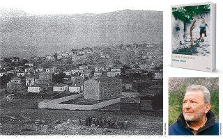 H ιστορική κωμόπολη της Δεσφίνας στη Φωκίδα είναι ο τόπος στη «Δίφορη μνήμη» του Γιώργου Χ. Θεοχάρη (εκδ. Πόλις). Αριστερά, άποψη του 1910.