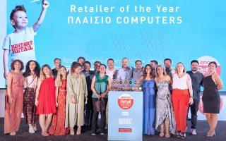plaisio-computers-no1-retailer-stin-ellada-gia-to-20210