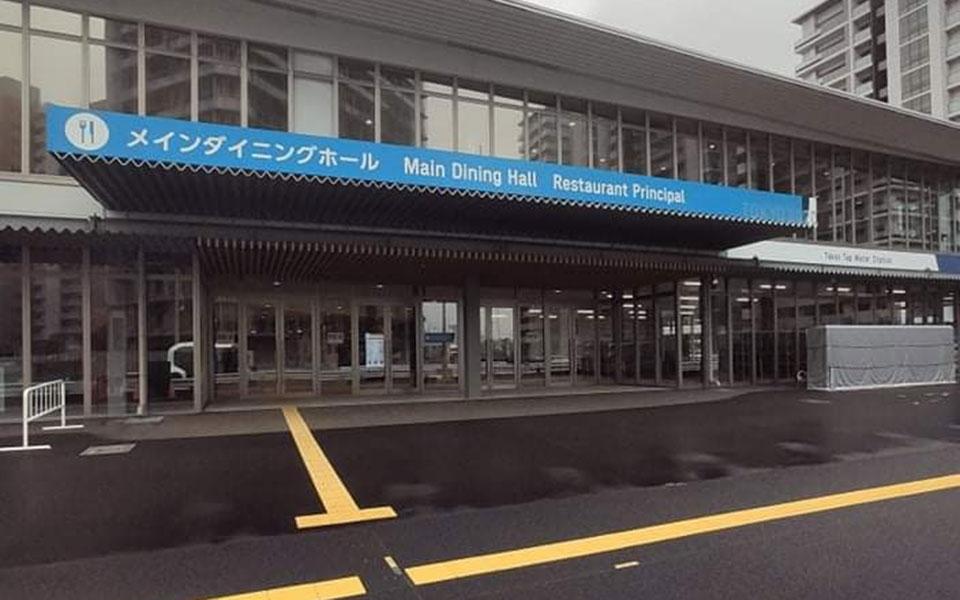 tokio-2020-i-k-sto-olympiako-chorio-fotografies3