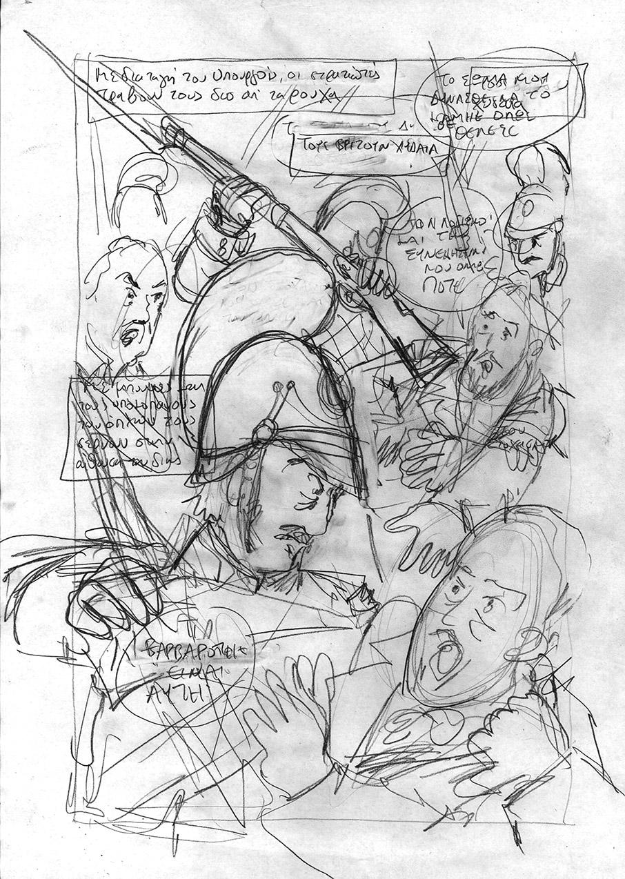ekthesi-comics-soloup-1821-i-machi-tis-plateias1