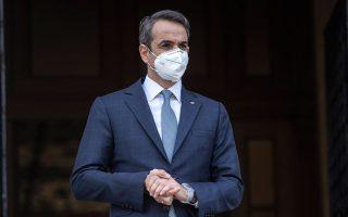 AP Photo/ Petros Giannakouris