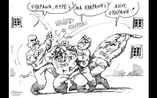 skitso-toy-andrea-petroylaki-03-07-210