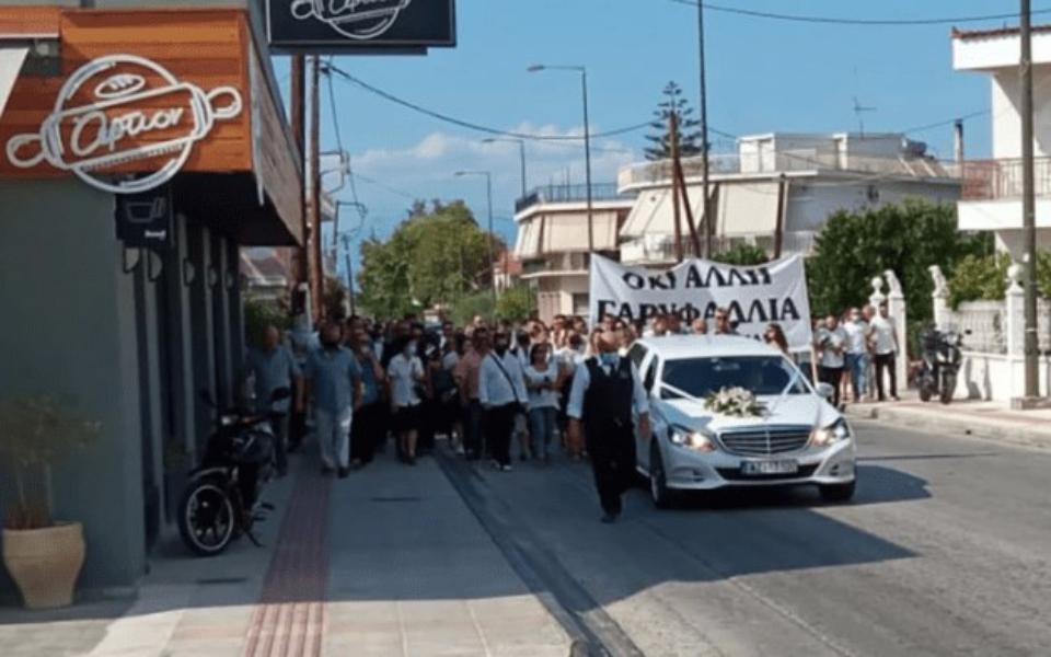 Φολέγανδρος: Σε κλίμα οδύνης η κηδεία της 26χρονης – «Όχι άλλη Γαρυφαλλιά»