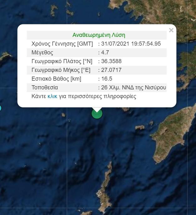 seismos-4-7-richter-anoichta-tis-tiloy1
