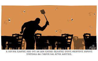 skitso-toy-dimitri-chantzopoyloy-01-07-210