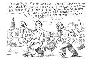 skitso-toy-andrea-petroylaki-18-07-210