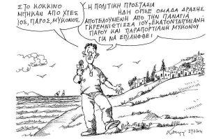 skitso-toy-andrea-petroylaki-30-07-210