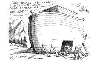 skitso-toy-andrea-petroylaki-11-07-210
