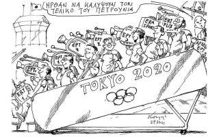 skitso-toy-andrea-petroylaki-01-08-210