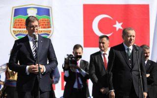 Οι πρόεδροι της Σερβίας και της Τουρκίας, Αλεξάνταρ Βούτσιτς και Ρετζέπ Ταγίπ Ερντογάν. (Φωτ. REUTERS)