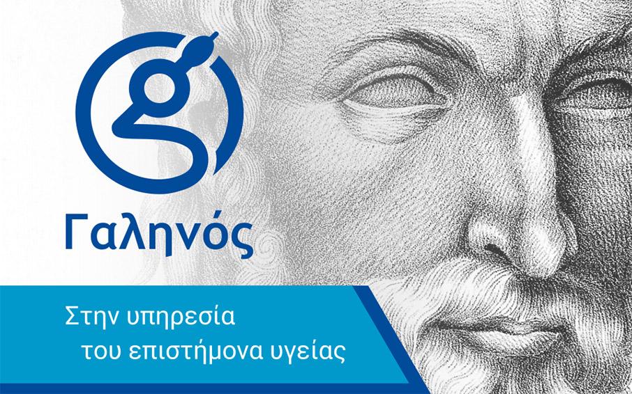 galinos-gr-apo-tin-plateia-aristoteloys-stin-eyropi1