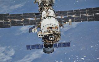 Φωτ. NASA/ Roscosmos/ Handout via REUTERS