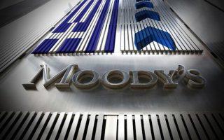 Η Ευρωζώνη εναποθέτει τις ελπίδες της για ανάπτυξη στο Ταμείο Ανάκαμψης, σημειώνει η Moody's.