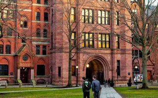 Τα προγράμματα θα προσφέρουν στους φοιτητές διπλό πτυχίο, από Yale (στη φωτογραφία) και ΕΚΠΑ.