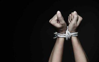 dimosia-stratigiki-gia-katapolemisi-toy-trafficking-561451063