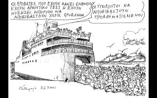 skitso-toy-andrea-petroylaki-25-07-210