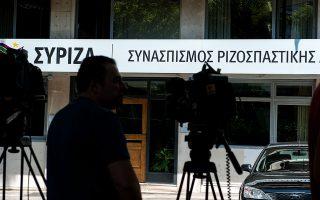 syriza-einai-melos-tis-nd-o-sylliftheis-astynomikos-stin-ilioypoli-561434515