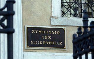 apofasi-ste-gia-archaia-sto-metro-adikise-ton-eayto-toy-kai-tin-istoria-toy0