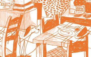 Εικονογράφηση: Φίλιππος Αβραμίδης