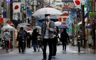 Φωτ. REUTERS/ Kim Kyung-Hoon