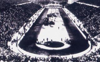 Ένα παιδί από την Ελλάδα φέρεται να είναι ο νεαρότερος Ολυμπιονίκης στην ιστορία των Ολυμπιακών Αγώνων. Ο λόγος για τον Δημήτρη Λούνδρα. Φωτ. ΑΠΕ