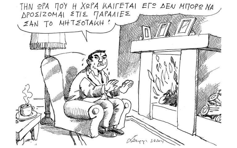 skitso-toy-andrea-petroylaki-03-08-210
