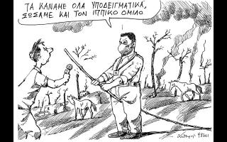 skitso-toy-andrea-petroylaki-05-08-210