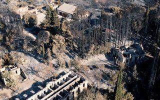 Τρία από τα πέντε κτίρια που κάηκαν, το Κτίριο Προσωπικού (κέντρο), η Οικία Φροντιστή (επάνω αριστερά), το Κτίριο Τηλεπικοινωνιών (δεξιά). Φωτ. ΚΩΝΣΤΑΝΤΙΝΟΣ ΓΕΩΡΓΟΠΟΥΛΟΣ.