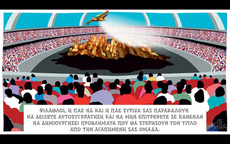 skitso-toy-dimitri-chantzopoyloy-11-08-21-561463891