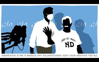 skitso-toy-dimitri-chantzopoyloy-12-08-210