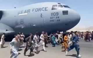 Σκηνές απόλυτου χάους διαδραματίστηκαν χθες στο αεροδρόμιο της Καμπούλ, καθώς χιλιάδες Αφγανοί προσπαθούσαν εναγωνίως να γαντζωθούν σε αμερικανικά αεροπλάνα για να φύγουν από τη χώρα. Επτά άτομα έχασαν τη ζωή τους, ενώ οι Αμερικανοί στρατιώτες που είχαν αναλάβει τον έλεγχο του αεροδρομίου πυροβόλησαν στον αέρα για να διαλύσουν το πλήθος.