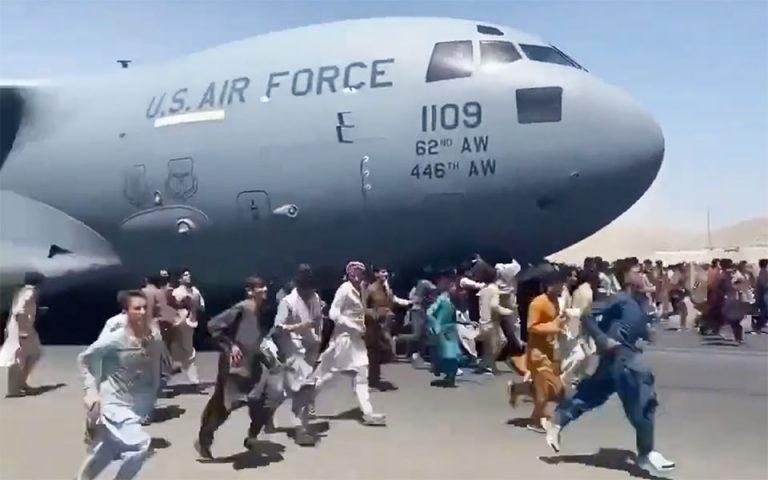 sto-eleos-ton-talimpan-to-afganistan-561467752
