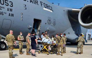 Φωτ. U.S. Air Force/Handout via REUTERS ATTENTION EDITORS