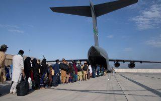Φωτ. U.S. Air Force/ Master Sgt. Donald R. Allen/ Handout via REUTERS